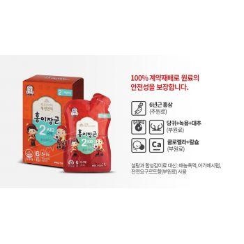 Nước Hồng Sâm Dành Cho Trẻ Em KGC Hàn Quốc 20ml x 30 gói số 2