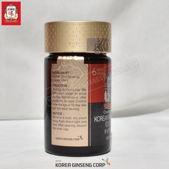 Cao hồng sâm Cheong Kwan Jang - KGC 240g