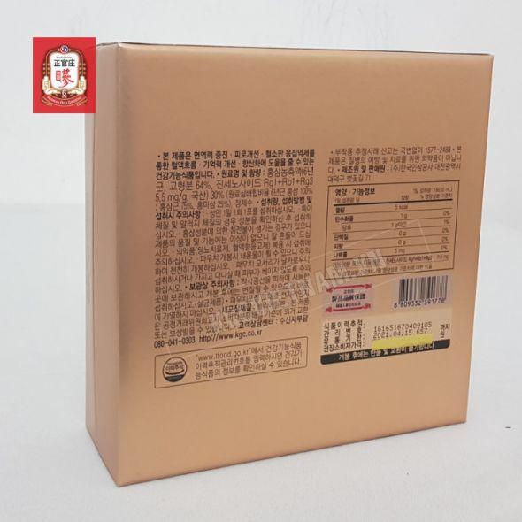 Chiết Xuất Hồng Sâm Chính Phủ KGC Hàn Quốc 30 Gói